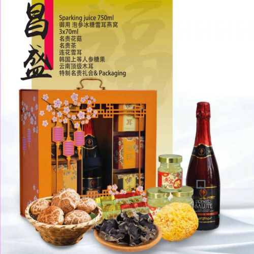 Chinese New Year Hamper Set C1