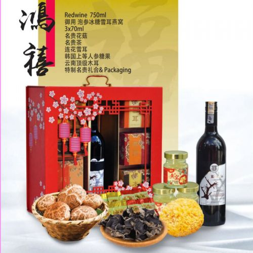 Chinese New Year Hamper Set C2