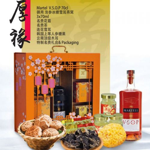 Chinese New Year Hamper Set C3