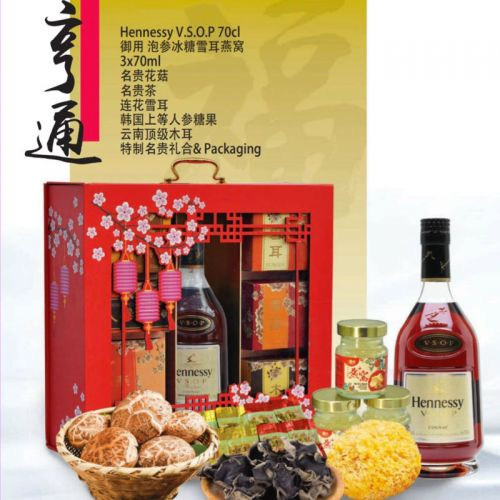 Chinese New Year Hamper Set C4