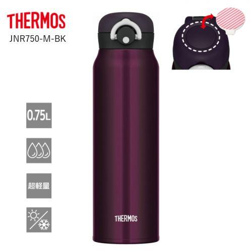 Thermos 750 ml Midnight Black