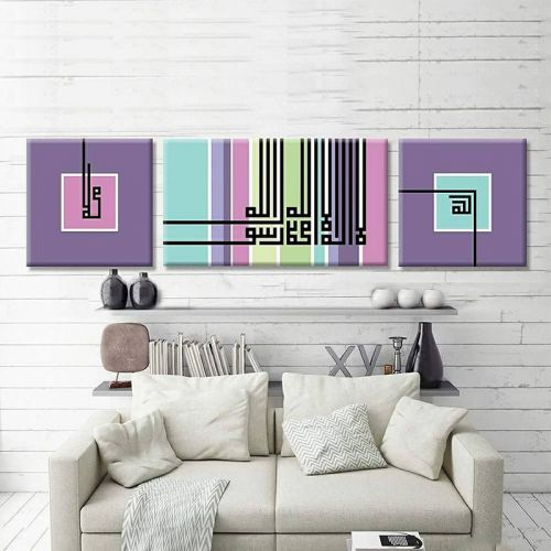 3-Pieces Islamic Wall Art