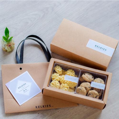 A/Delicate Gift Package_by Kelkies