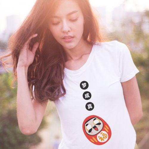 Auspicious Designer Tees - Daruma T-shirt