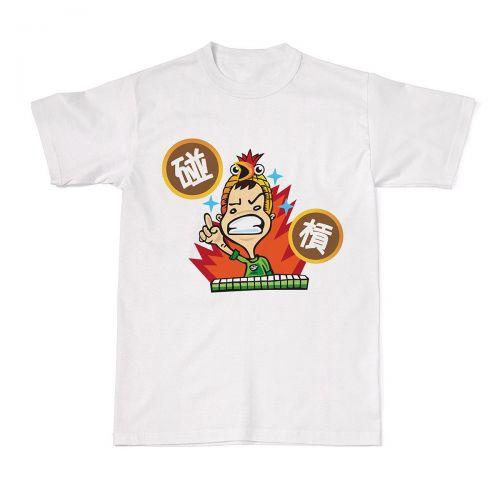 Auspicious Designer Tees - PENG- Mahjong T-Shirt