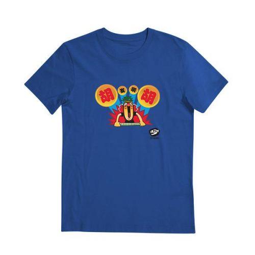 Auspicious Designer Tees - WIN Win- Mahjong T-Shirt