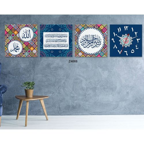 ISLAMIC KUFI ART DECOR WITH WALL CLOCK - Z4668