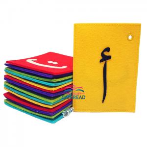 Arabic Alphabets Soft Toys